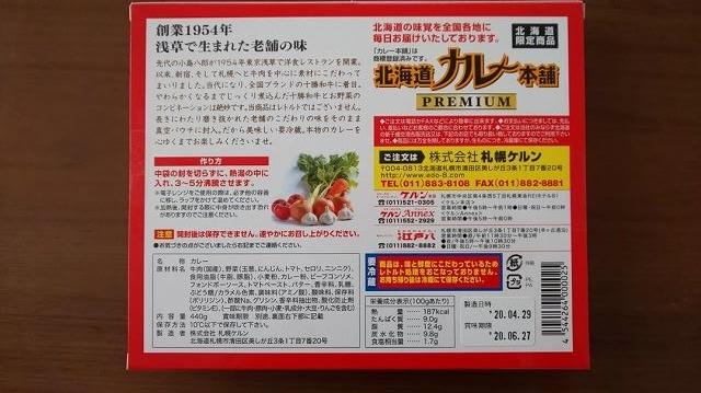 f:id:ushio-salt:20200505053717j:plain