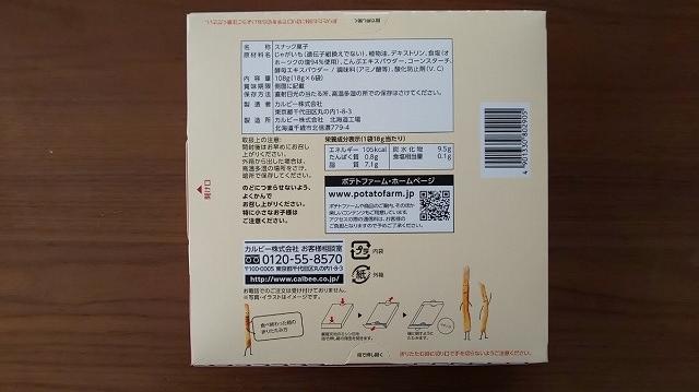 f:id:ushio-salt:20200505064904j:plain
