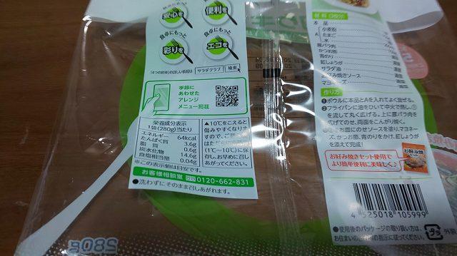 f:id:ushio-salt:20200506063510j:plain