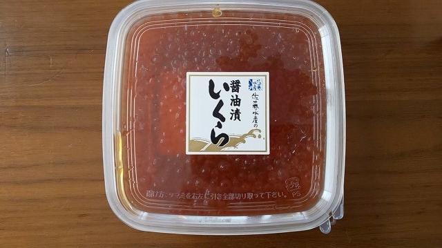 f:id:ushio-salt:20200509061245j:plain