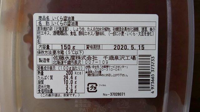 f:id:ushio-salt:20200509061304j:plain