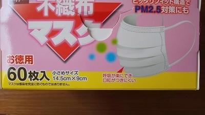 f:id:ushio-salt:20200512125453j:plain