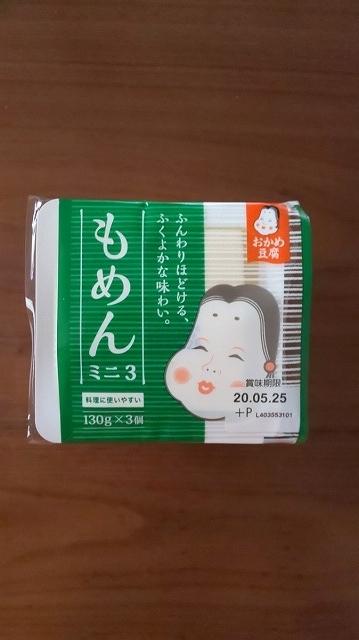 f:id:ushio-salt:20200513053146j:plain