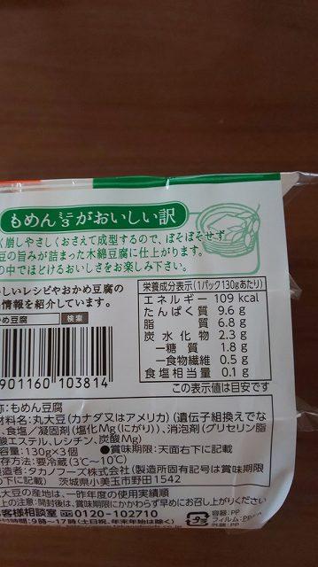 f:id:ushio-salt:20200513053209j:plain