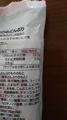 f:id:ushio-salt:20200517091921j:plain