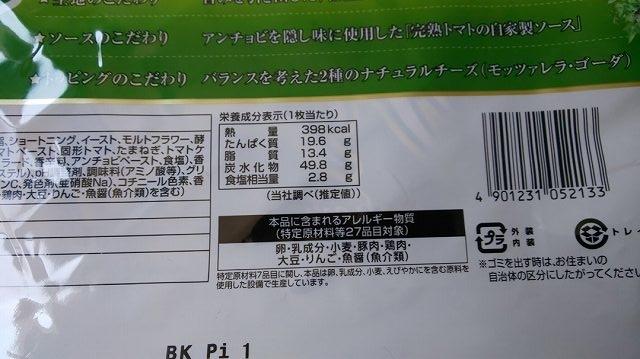 f:id:ushio-salt:20200518043651j:plain