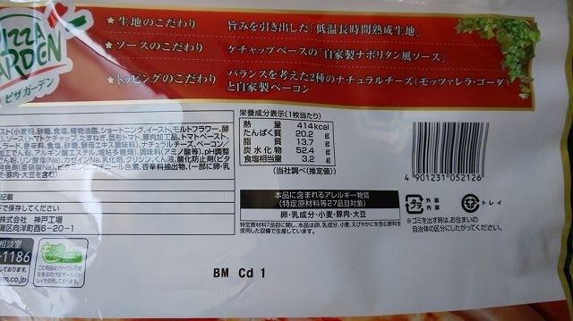 f:id:ushio-salt:20200518043949j:plain