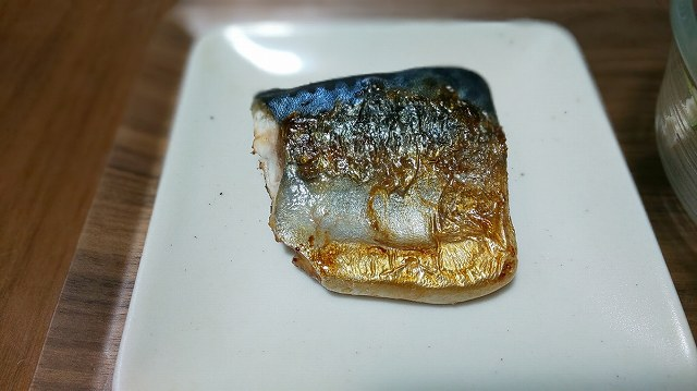 f:id:ushio-salt:20200521053651j:plain