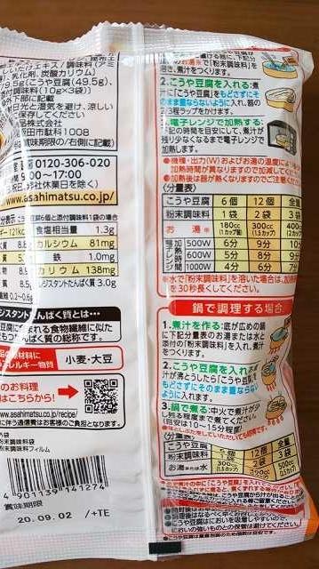 f:id:ushio-salt:20200523064950j:plain