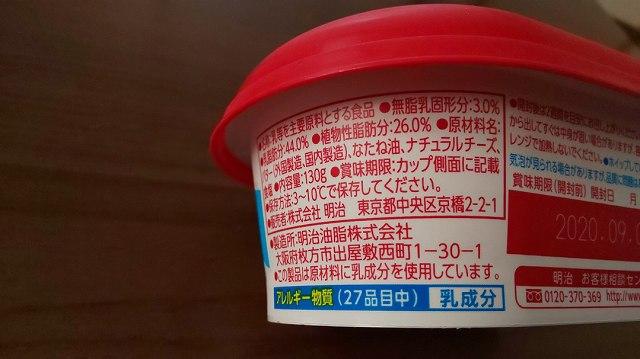 f:id:ushio-salt:20200525053704j:plain