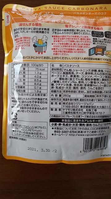 f:id:ushio-salt:20200525055206j:plain