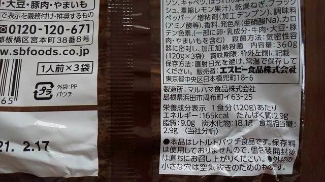 f:id:ushio-salt:20200526044359j:plain