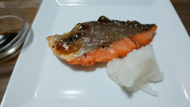 f:id:ushio-salt:20200527065507j:plain
