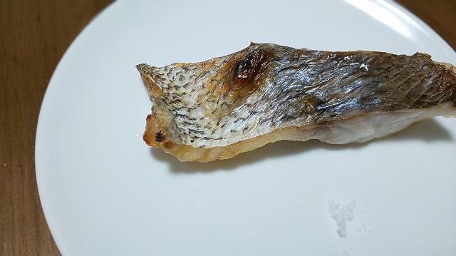 f:id:ushio-salt:20200529100552j:plain