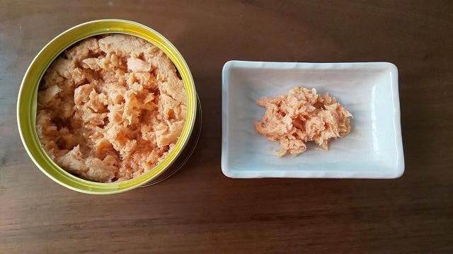 f:id:ushio-salt:20200606145418j:plain