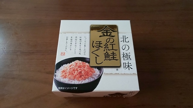 f:id:ushio-salt:20200606150211j:plain