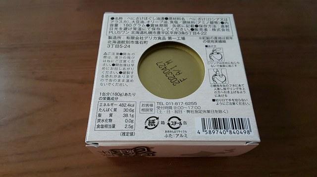f:id:ushio-salt:20200606150928j:plain