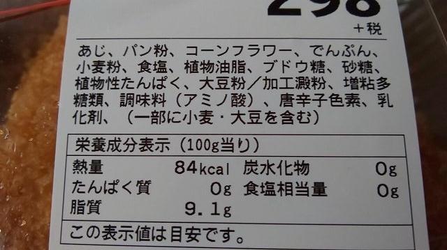 f:id:ushio-salt:20200606161556j:plain