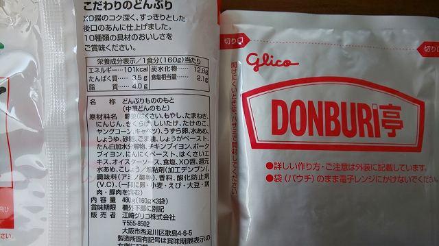 f:id:ushio-salt:20200610123715j:plain