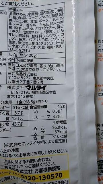 f:id:ushio-salt:20200616043637j:plain
