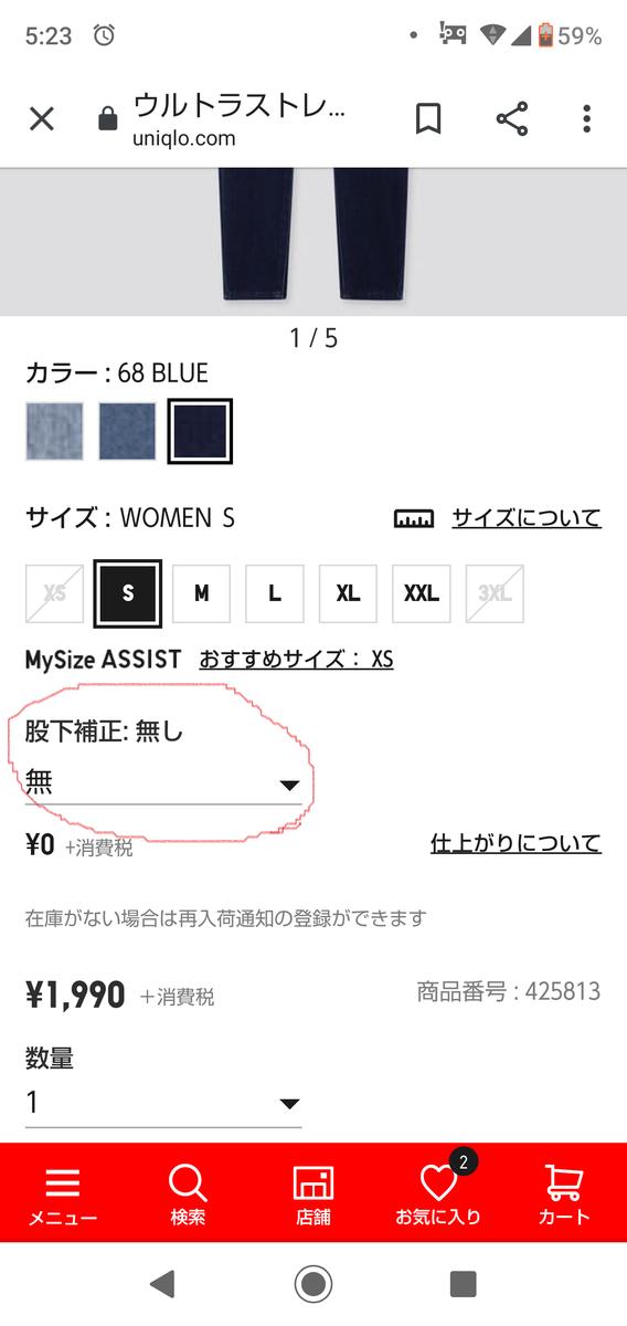 f:id:ushio-salt:20200617054000p:plain