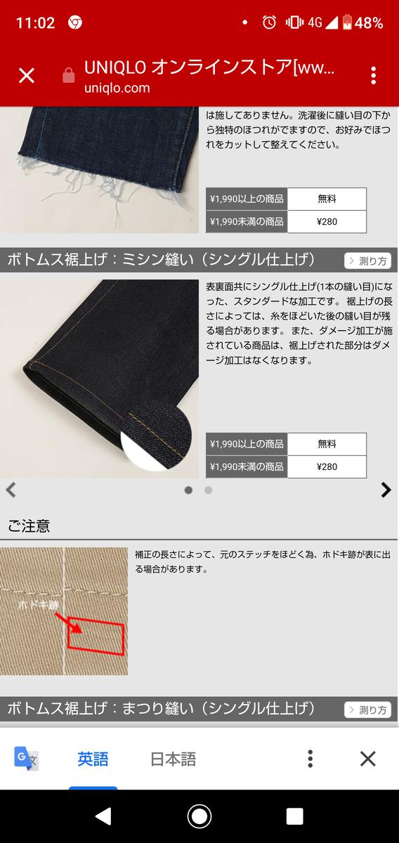f:id:ushio-salt:20200617054545p:plain