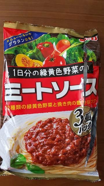 f:id:ushio-salt:20200622055412j:plain