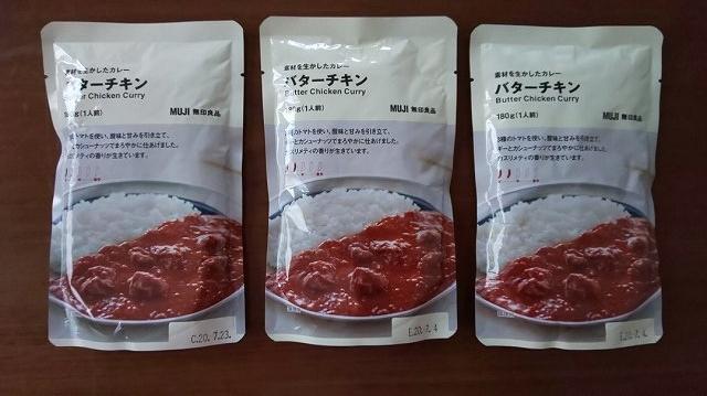 f:id:ushio-salt:20200627104548j:plain