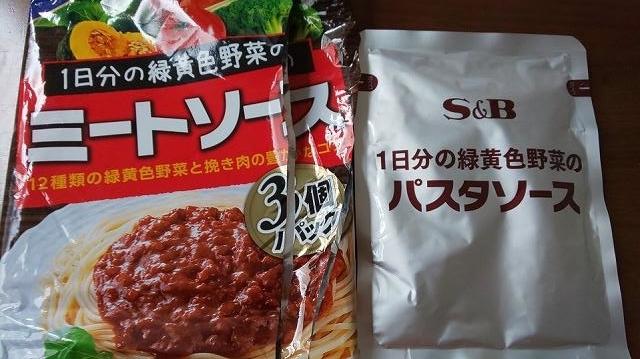f:id:ushio-salt:20200704044911j:plain
