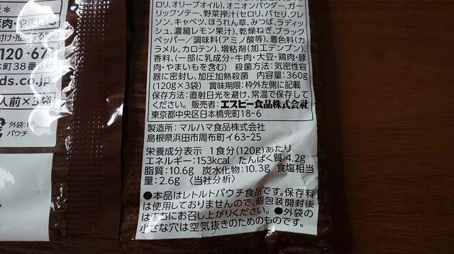 f:id:ushio-salt:20200704044927j:plain
