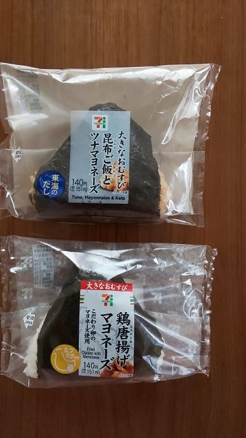 f:id:ushio-salt:20200707131502j:plain