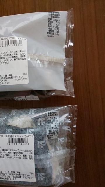 f:id:ushio-salt:20200707131538j:plain