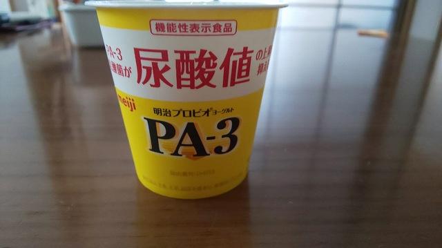 f:id:ushio-salt:20200711055815j:plain