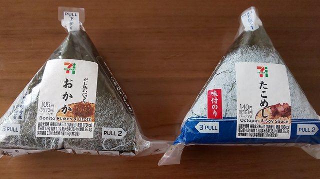 f:id:ushio-salt:20200713054452j:plain