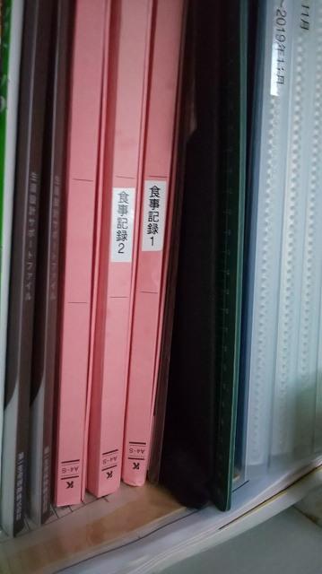 f:id:ushio-salt:20200718063601j:plain