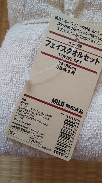 f:id:ushio-salt:20200721143841j:plain
