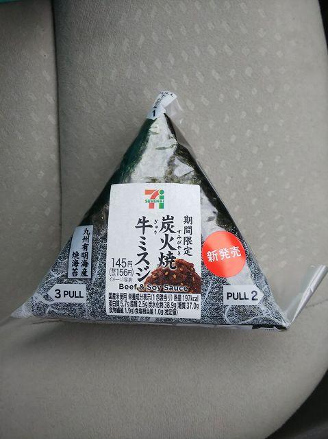 f:id:ushio-salt:20200727045150j:plain