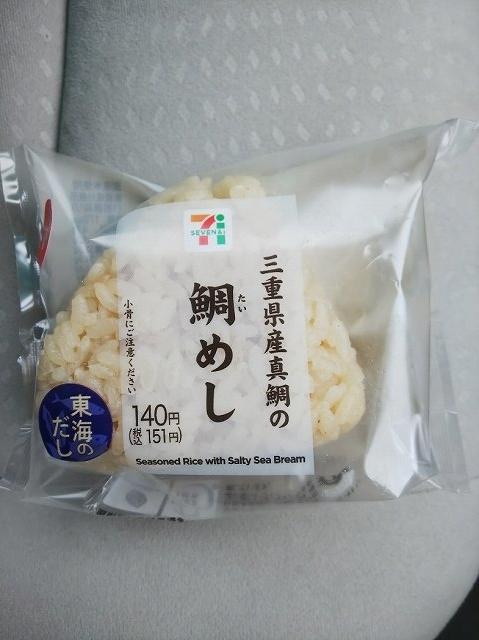 f:id:ushio-salt:20200727045320j:plain
