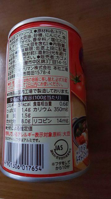 f:id:ushio-salt:20200727045507j:plain