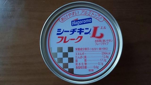 f:id:ushio-salt:20200727085409j:plain