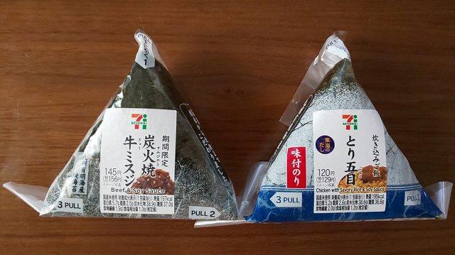 f:id:ushio-salt:20200802050439j:plain