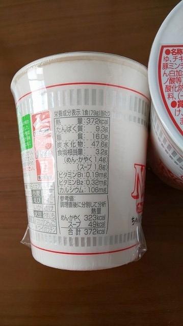 f:id:ushio-salt:20200803045804j:plain