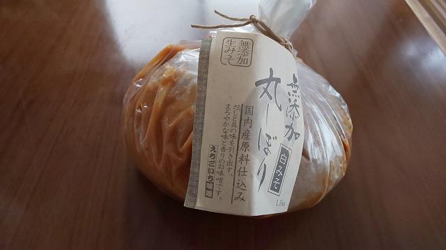 f:id:ushio-salt:20200803050027j:plain