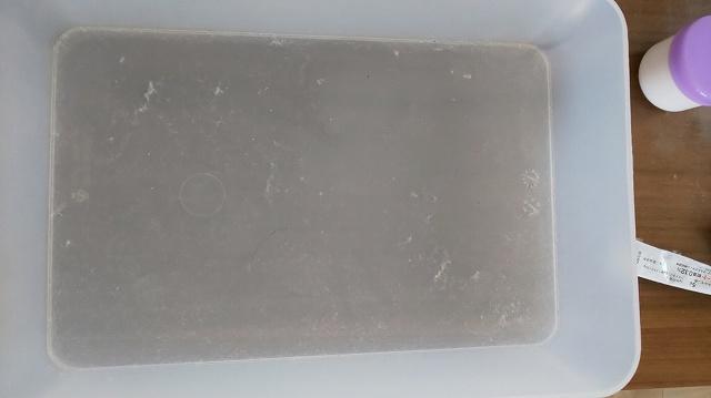 f:id:ushio-salt:20200805150750j:plain