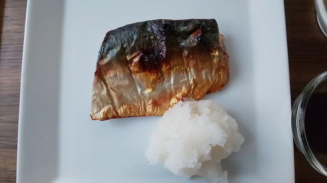 f:id:ushio-salt:20200806044656j:plain