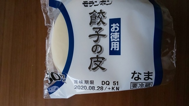 f:id:ushio-salt:20200810054021j:plain