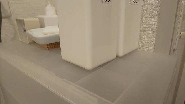 f:id:ushio-salt:20200811091354j:plain