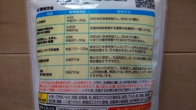 f:id:ushio-salt:20200814100400j:plain