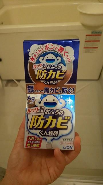 f:id:ushio-salt:20200815092628j:plain