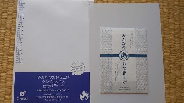 f:id:ushio-salt:20200827105742j:plain